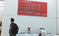 Ritsuko exhibition